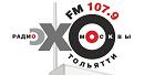 радиостанция Эхо Москвы