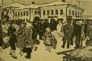 Аверьянов Б.Я. Воскресенье в Рузе. 1969. Бумага, линогравюра. 43х64. Г-121, КП-272_1
