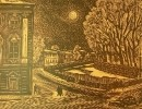 Почтенный О.А. Зимний вечер на Мойке. Серия Ленинград.1985. Бумага, цв.линогравюра. 50х62,5. Г-697, КП-1051_1