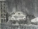 Мациевский Е.О. Театральная площадь.1979-1980. Бумага, офорт. 49х64. Г-594, КП-948_1