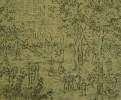 Алымов А. С. Детская площадка. 1978. Бумага, офорт. 36,5х44,5. Г-389, КП-743