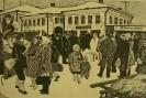 Аверьянов Б. Я. Воскресенье в Рузе.1969.Бумага, линогравюра.43х64.Г-121 КП-272