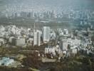 Панорама центра Токио  (A Vista of central Tokyo). Бумага, цветная печать. 45х58. ХФ-240, КП-5516
