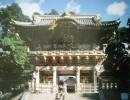 Храм сёгуна (A Shogun's Shrine). Бумага, цветная печать. 45х58. ХФ-207, КП-1698