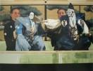 Театр Бунраку  (An Art recreating life Bunraku). Бумага, цветная печать. 58х45. ХФ-201, КП-1692