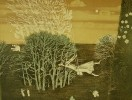 Данилов А.В.  Композиция № 4. 1980. Бумага, цветн.литография. 48,5х63.5. Г-476, КП-830_1