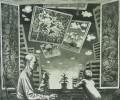 Щербак А. А. Воспоминания и мечты. 1977. Бумага, офорт. 48х58. Г-3751, КП-6643